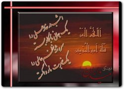 روضه شهادت امیر المومنین علی علیه السلام