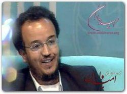 مصاحبه برنامه ماه عسل با عصام العماد قسمت دوم