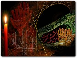 خطبه حضرت سجاد علیه السلام درشام
