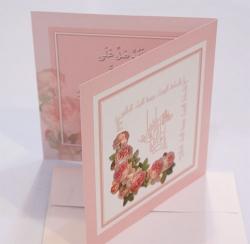 کارت ولادت (روز زن)